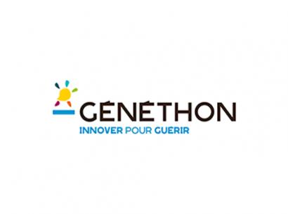 Généthon - Genopole's Laboratory